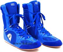 Обувь для бокса Green Hill PS005, синие