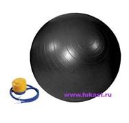 Мяч гимнастический 1869LW (100см, антивзрыв, ножной насос, черный)