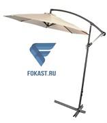 Зонт садовый 300см AU-006