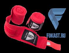 Бинт боксерский BP-6232c, 3,5м, эластик, красный