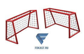 Комплект игровых ворот для футбола/хоккея СС120А (красные) (120 х 80) 2шт