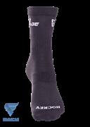 Носки утепленные Hockey, серый