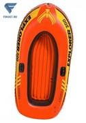 Лодка надувная двухместная EXPLORER, 198х117см 58330