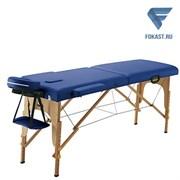 Массажный стол BODY SCULPTURE складной (BM-1310)