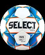 Мяч футзальный Futsal Mimas 852608 №4, белый/синий/оранжевый/черный