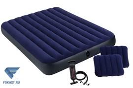 Надувной матрас Intex 64765 двуспальный (насосом и 2 подушки)