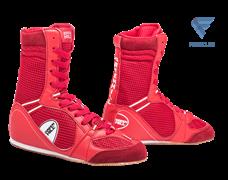 Обувь для бокса Green Hill PS005, красные