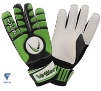 Перчатки вратарские VINTAGE GK-107