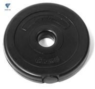 Диск пластиковый Lite Weights 1080LW 26мм 0,5кг