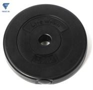 Диск пластиковый Lite Weights 1082LW 26мм 2.5кг