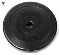 Диск пластиковый Lite Weights 1083LW 26мм 5кг, черный