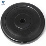 Диск пластиковый Lite Weights 1084LW 26мм 7.5кг, черный