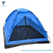Палатка туристическая 2-х местная Reka TK-008B