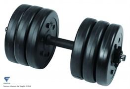 Гантель сборная Lite Weights 15.5 кг х 1шт 2315LW