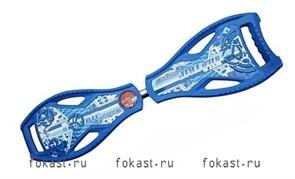 Скейтборд балансировочный Ripstik CMW004