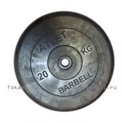 Диск обрезиненный черный MB ATLET d-26 20кг