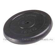 """Диск (блины) 15 кг для штанги 15 кг d-50mm обрезиненный черный """"Lite Weights"""""""