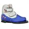 Ботинки лыжные детские NN75 Kids - фото 12366