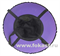Санки надувные серия Стандарт 75 см ВСС/2 - фото 12756