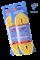 Шнурки для коньков с пропиткой W917, пара, 2,44 м, желтые - фото 16199
